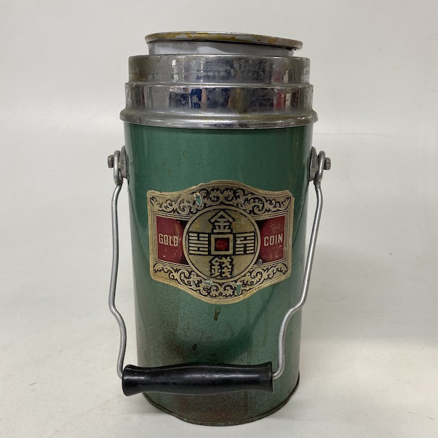THE0013 THERMOS, Asian Style - Green w Label $8.75