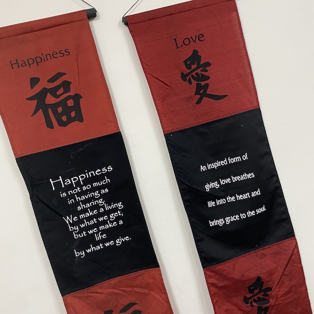 SCR0055 SCROLL, Dark Red and Black Happiness, Love Silk $12.50