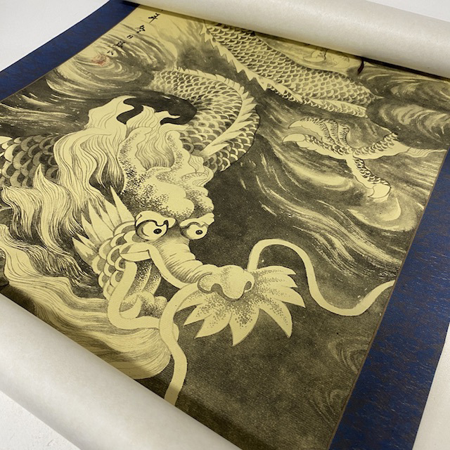 SCR0050 SCROLL, Asian - Chinese Painted Dragon - Blue Paper $12.50