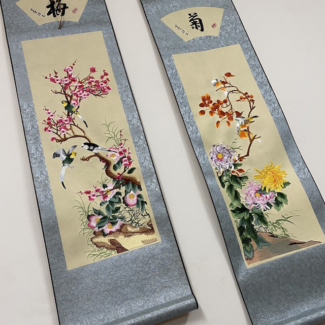 SCR0058 SCROLL, Vintage Japanese Embroidered Blossom Branch - Blue Silk $22.50