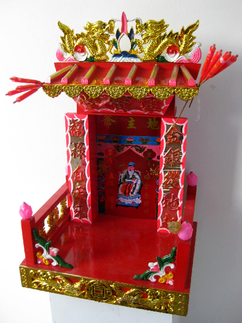 SHR0002 SHRINE, Small Chinese Offering House $18.75