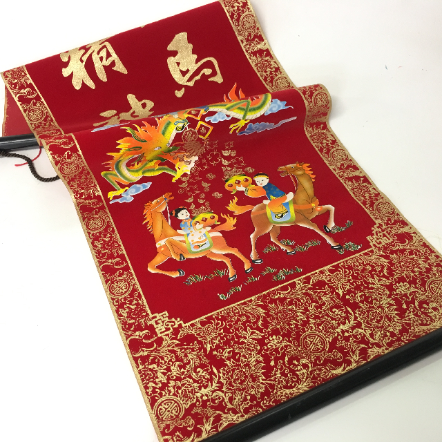 WAL0105 WALL HANGING, Chinese - Red Gold w Horses & Dragon $8.75