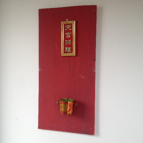 WAL0107 WALL PANEL, Asian 85cm x 40cm w Incense Tin $18.75