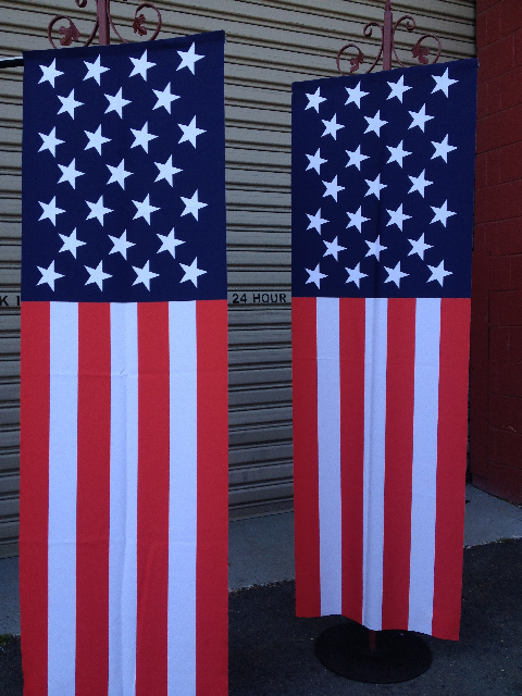 BAN0102 BANNER, Hanging USA Flag - 60cm x 1.8m Long $37.50 (Stand Additional)