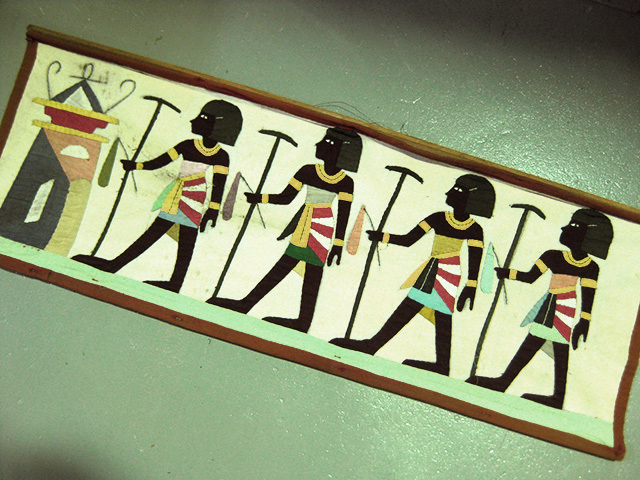 Egyptian wall hanging