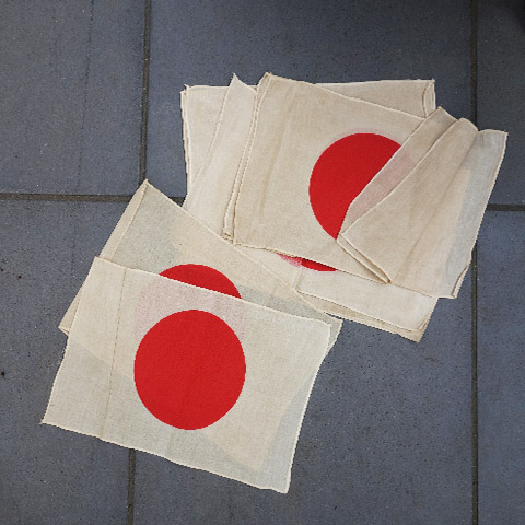 FLA0034 FLAG, Japanese - Small Screenprint (Tea Stained) 25cm x 38cm $3.75