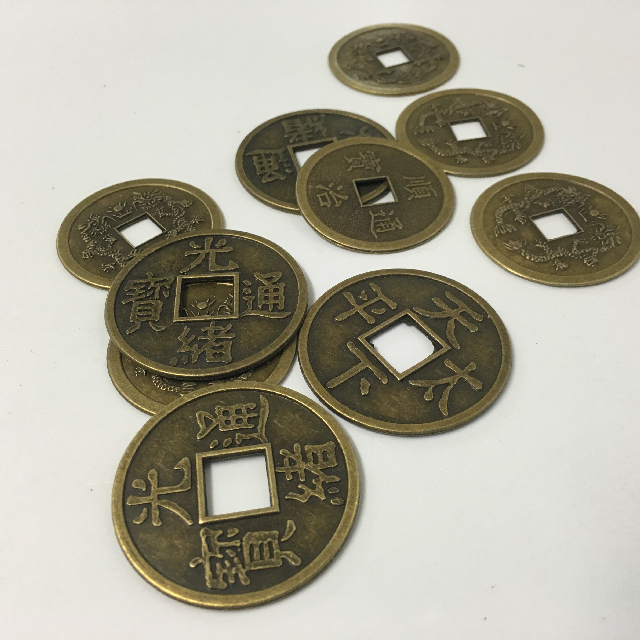 MON0041 MONEY, Coins - Chinese $0.25