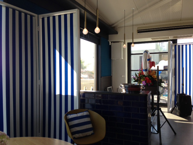 Nautical Stripe Screen